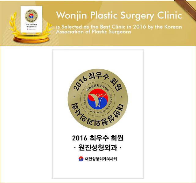 짱이뻐! - Wonjin Plastic Surgery Selected As Best Clinic 2016