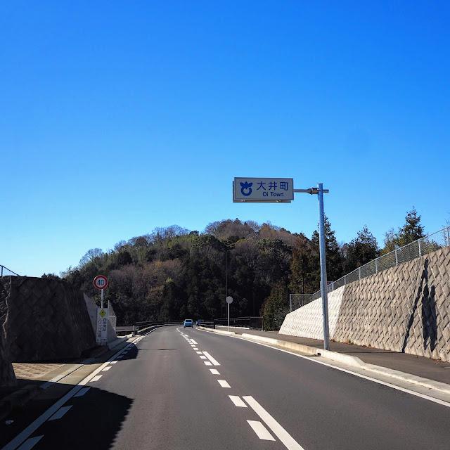 大井町 篠窪