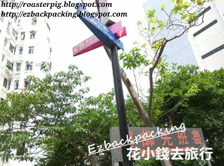 魯班先師廟交通:港鐵+巴士步行方法