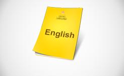 نموذج اجابة امتحان الانجليزية للصف الثامن الفصل الدراسي الأول 2016/2017