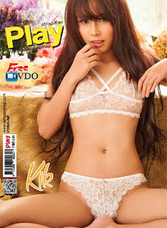 Play Vol.80 – Kik