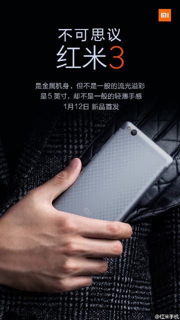 xiaomi-redmi-3-launch-date-asknext