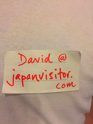 David @ JapanVisitor - my name tag at Lonely Planet launch party. Yurakucho, Tokyo on July 27, 2017