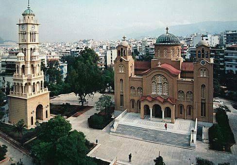 Atina Gezi Rehberi