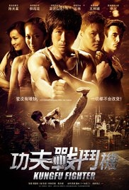 Kungfu Fighter - Kungfu Fighter (2013)