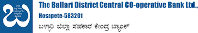 Bellary DCC Bank Recruitment
