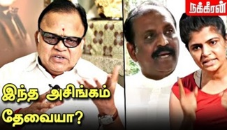 Radha Ravi comments on Chinmayi Vairamuthu issue | MeToo Movement