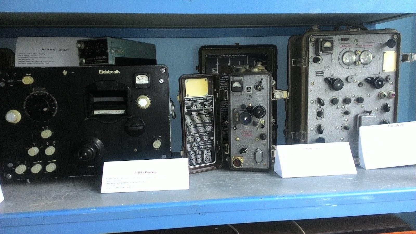 узнать, как радиостанция причал фото прибора становится