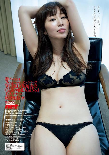 塩地美澄 Shiochi Misumi Weekly Playboy Feb 2017 Photos
