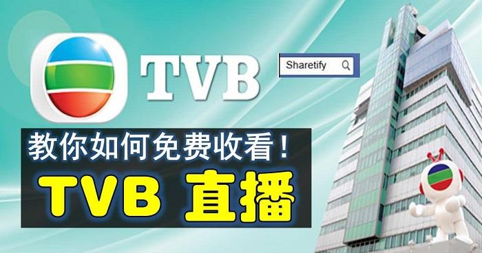 http://www.sharetify.com/2015/07/tvb24-tvb.html