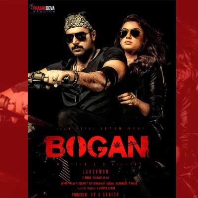 Vaarai Vaarai Song Lyrics From Bogan