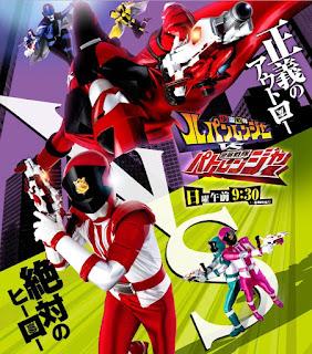 Kaito Sentai Lupinranger Vs. Keisatsu Sentai Patranger – Episódio 19