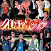 Officer Geomancer 2015 Hong Kong TV Drama Full Wiki