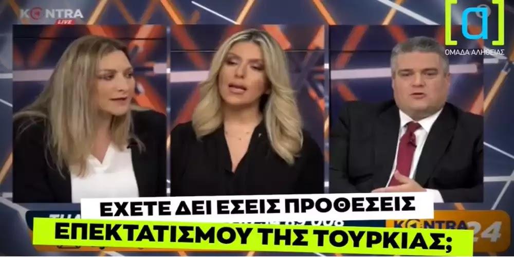 """Βουλευτής ΣΥΡΙΖΑ: """"Έχετε δει εσείς προθέσεις επεκτατισμού της Τουρκίας;"""""""