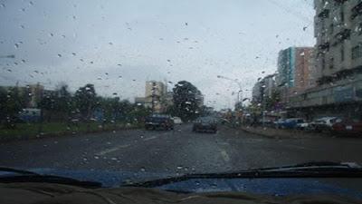 حالة الطقس, هيئة الأرصاد الجوية, درجة الحرارة, أمطار غزيرة, أخبار الطقس,