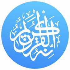 تحميل قرآن برو