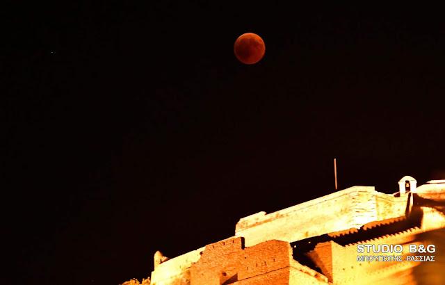"""Εντυπωσιακή η """"ματωμένη σελήνη"""" από το Ναύπλιο (βίντεο)"""