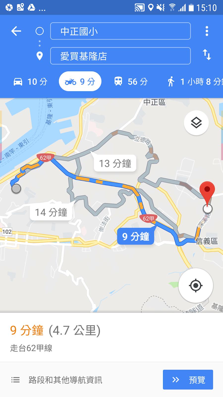 Google 地圖臺灣機車導航實測有問題,還需手動避開禁行路段
