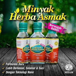Minyak Herba Asmak Penawar Mujarab Penyakit Asma, Lelah, Semput, Selsema dan Batuk Berkahak