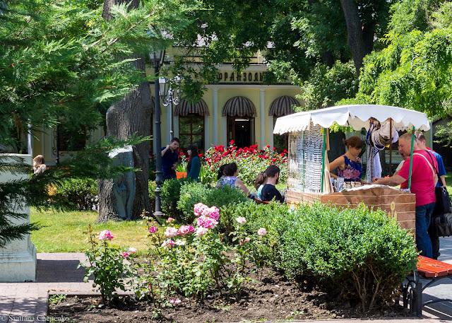 міський сад в Одесі