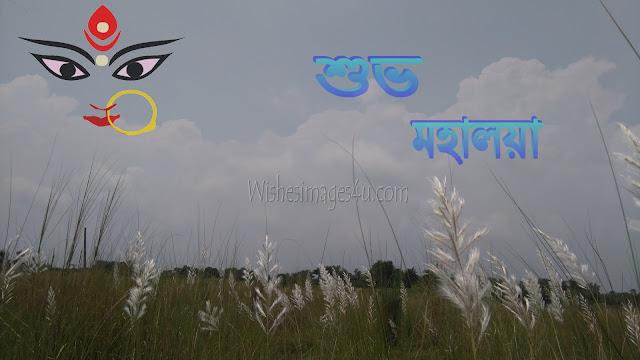 Mahalaya 2019 hd 3d bengali wallpapers for desktop background