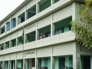 Bishoykhali SM School and College