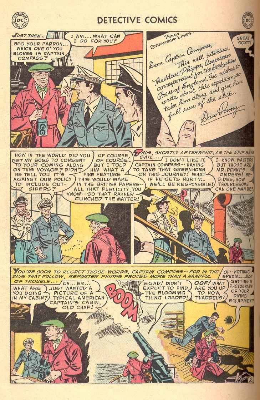 Detective Comics (1937) 222 Page 17