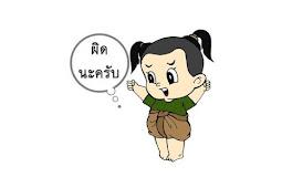 5 Kesalahan Umum dalam Bahasa Thai yang Harus Kamu Hindari