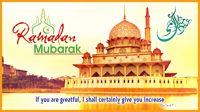 ramadan-mubarak-islamic-quotes-and-sayings-wishes-greetings-sms-messages-naveengfx.com