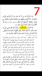 KITAB DOKTRIN AJARAN WAHABI TAKFIRI6