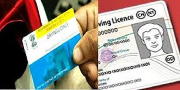 agli-july-se-badle-jayenge-driving-license-aur-rc