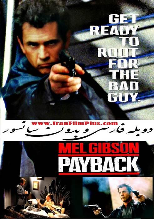 دانلود فیلم دوبله فارسی Payback