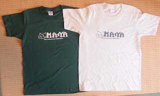 まぁやぁ15周年Tシャツ フロント