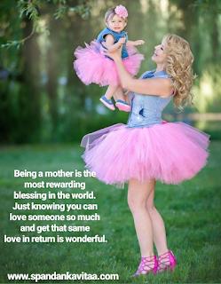 Motherhood is best feeling ever