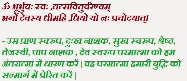 Real Quotes About Life Hindi