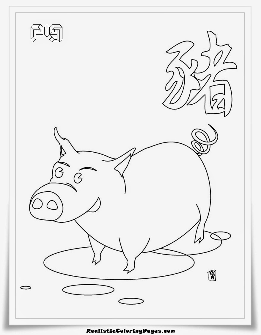 pig chinese zodiac animal coloring pages