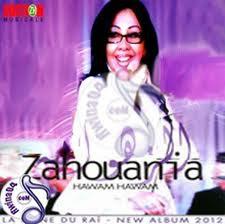 Cheba Zahouania-Hawam Hawam