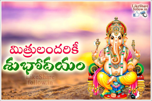 Beautiful Good morning messages with hindu gods wallpapers
