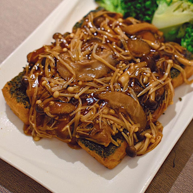 Seaweed Tofu