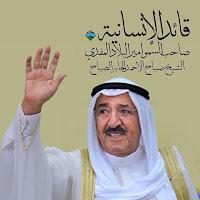 وظائف الكويت اليوم