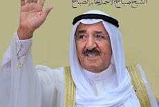 فرص وظيفية وظائف تعليمية للكويتيين والمقيمين