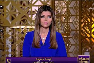 برنامج مساء dmc مع إيمان الحصري حلقة الاحد 30-7-2017 و ملف مفهوم الدولة الفاشلة