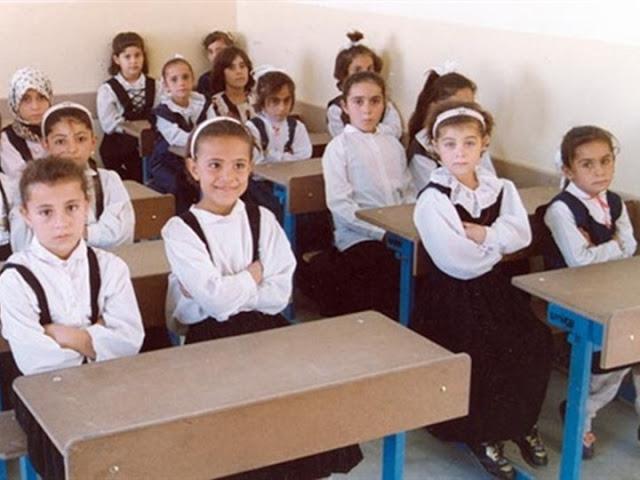 نتيجة الصف السادس الابتدائي 2017 بالقاهرة
