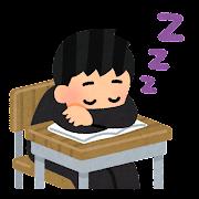 授業中に居眠りをする学生のイラスト