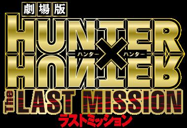 Hunter × Hunter: The Last Mission Subtitle Indonesia
