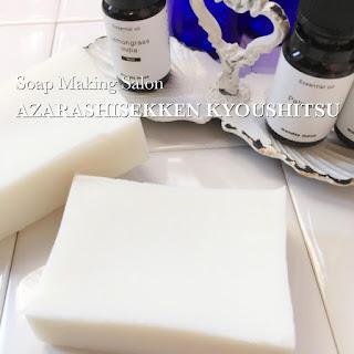 アザラシせっけん教室・1日約15円、たった1つの石鹸でできる3つのナチュラルスキンケア!