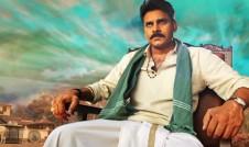 Top 10 Telugu movie Songs 2017 Mira Mira Meesam, Pawan Kalyan film Katamarayudu weekly rating