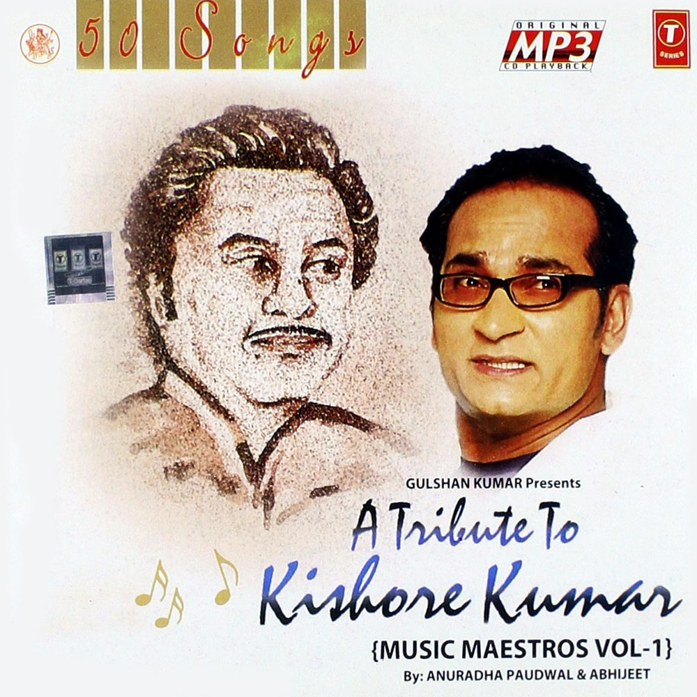 Koi Puche Mere Dil Pe Mp3 Song Download: The Ultimate Collection