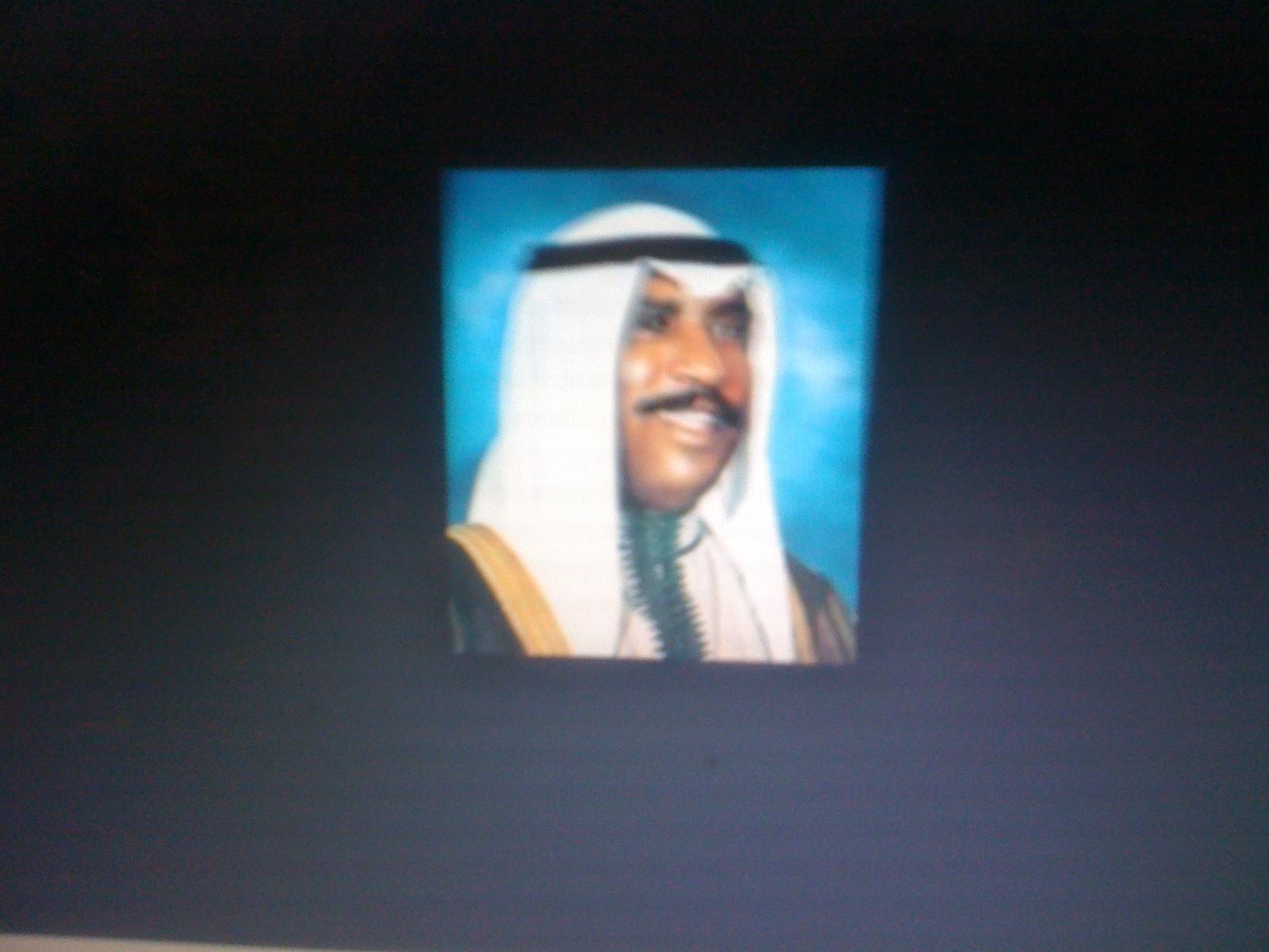 saddam al sabah kuwait