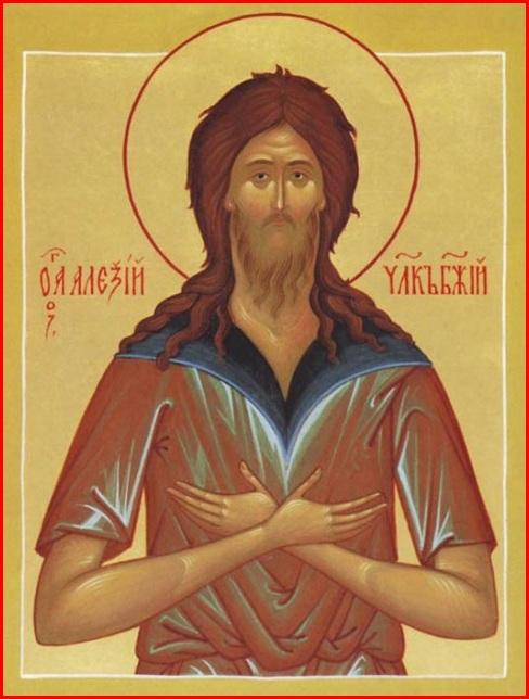 """Результат пошуку зображень за запитом """"Житіє преподобного отця нашого Олексія, чоловіка Божого"""""""
